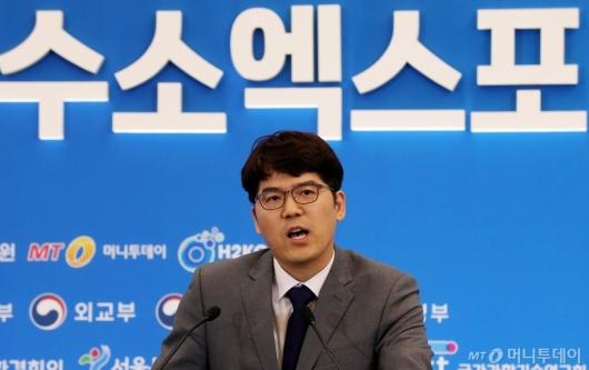 [사진]'수소엑스포' 발표하는 권태규 연구원