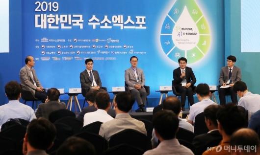 [사진]'대한민국 수소경제 어디로 가나' 토론회