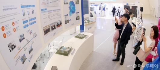 [사진]'한국중부발전의 수소에너지 로드맵'