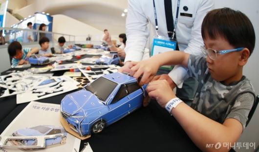 [사진]자율주행 넥소 모형차 만드는 아이들