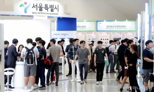 [사진]북적이는 '2019 수소엑스포'