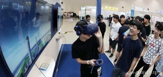 [사진]'VR로 보는 수소 생산'