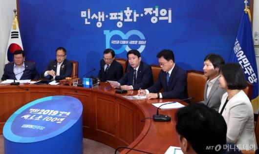 [사진]더불어민주당 최고위원회의