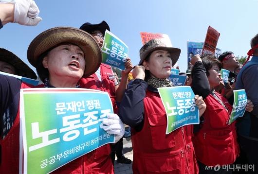 [사진]민주노총 '문재인정권 노동존중'