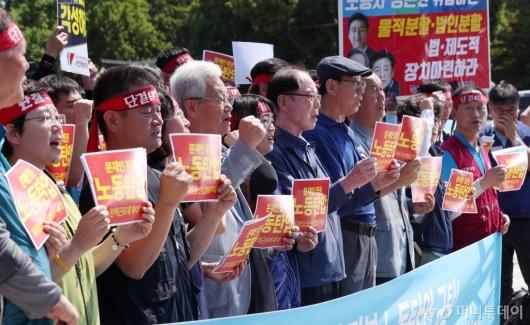 [사진]민주노총 '문재인 정부 노동탄압 규탄'