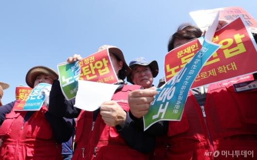 [사진]노동존중 피켓 찢는 민주노총