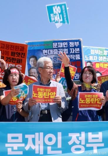 [사진]민주노총, 문재인정부 노동탄압 규탄