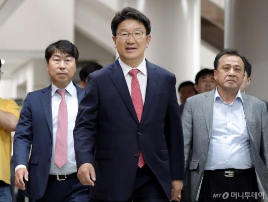 [사진]'강원랜드 채용비리' 권성동 선고공판 출석