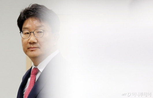 [사진]법정 향하는 권성동