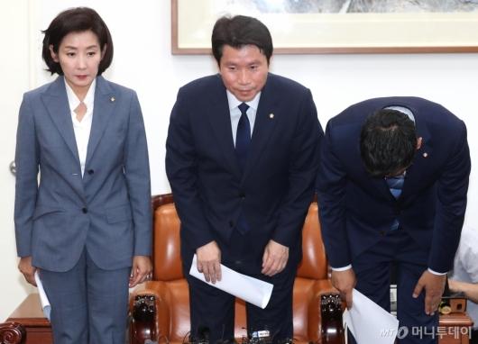 [사진]국회정상화 합의