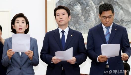 [사진]국회정상화 합의문 발표하는 나경원