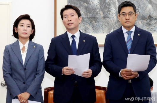 [사진]국회정상화 합의문 발표