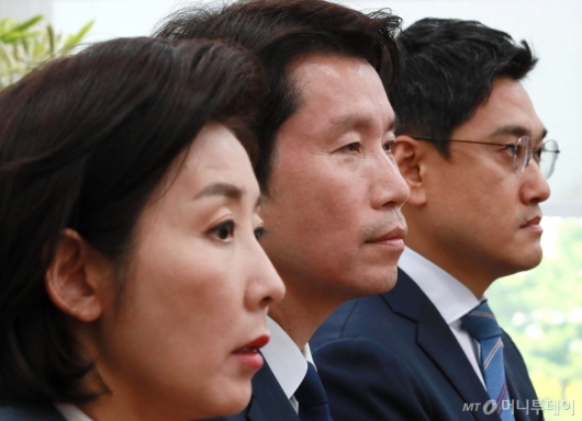 [사진]국회정상화 합의한 여야3당