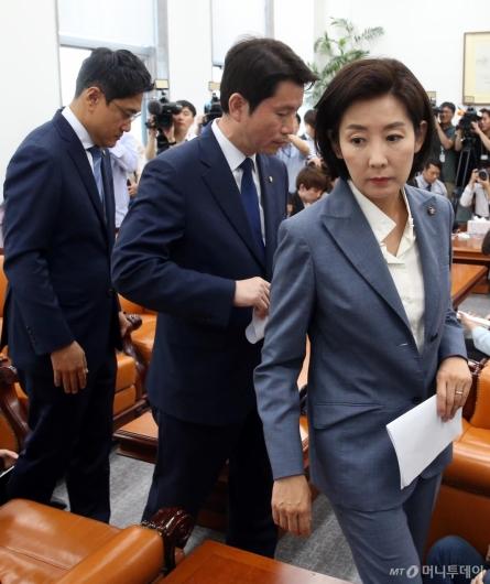 [사진]국회정상화 합의 마친 여야