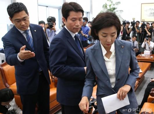 [사진]국회정상화 합의문 발표 마친 여야