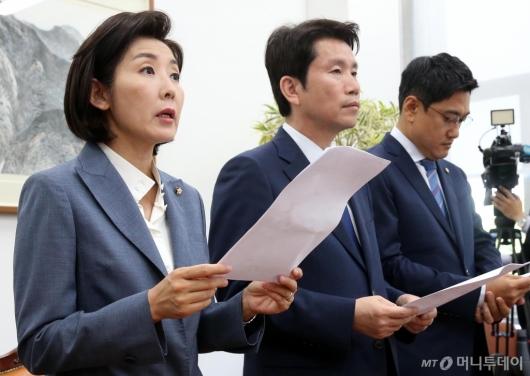 [사진]국회정상화 합의문 발표하는 나경원 원내대표