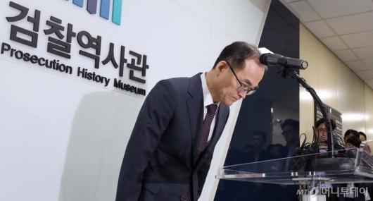 [사진]대국민 사과하는 문무일 총장