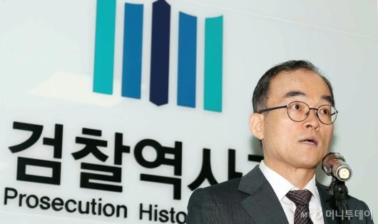 [사진]검찰 과거사 사과하는 문무일 총장