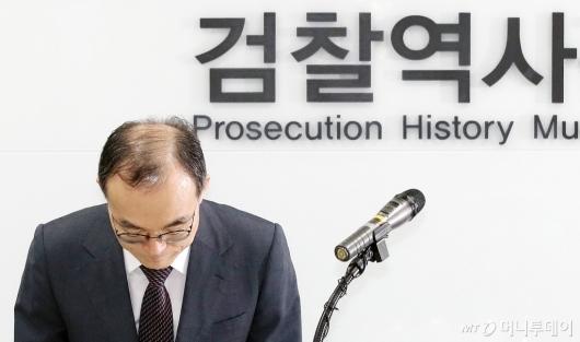 [사진]검찰 과오 관련 고개숙인 문무일 총장