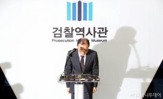 [사진]고개숙여 사과하는 문무일 검찰총장