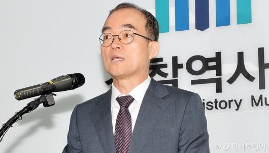 [사진]검찰 과거사 입장 밝히는 문무일 총장