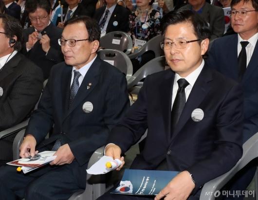 [사진]6.25 기념식 참석한 이해찬-황교안