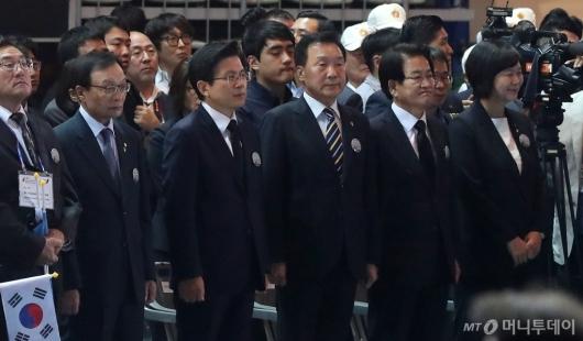 [사진]6.25 기념식 참석한 여야5당 대표