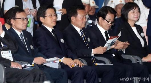[사진]한자리에 모인 여야5당 대표