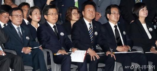 [사진]여야5당대표 6.25 기념식 참석