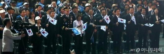 [사진]6.25 전쟁 69주년 기념식