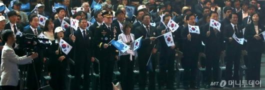 [사진]6.25 전쟁 기념식