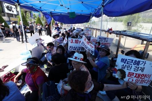 [사진]재설치된 우리공화당 불법 천막