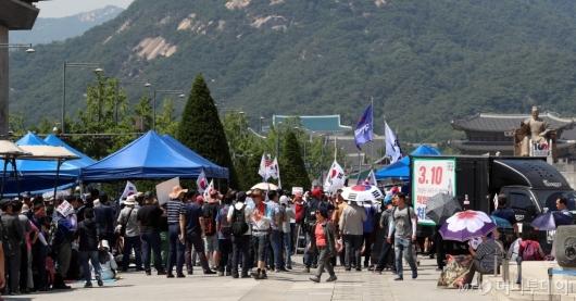 [사진]광화문광장 집회하는 우리공화당