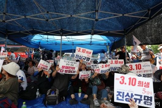 [사진]불법 천막서 집회하는 우리공화당