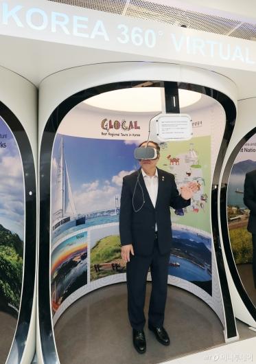 [사진]'VR로 보는 국내 유명 관광지'