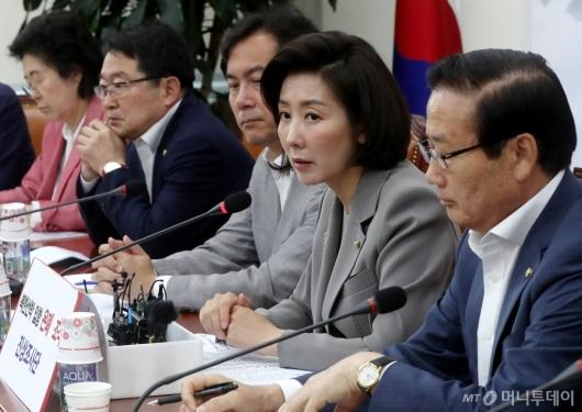 [사진]북한선박입항 진상조사 촉구하는 나경원