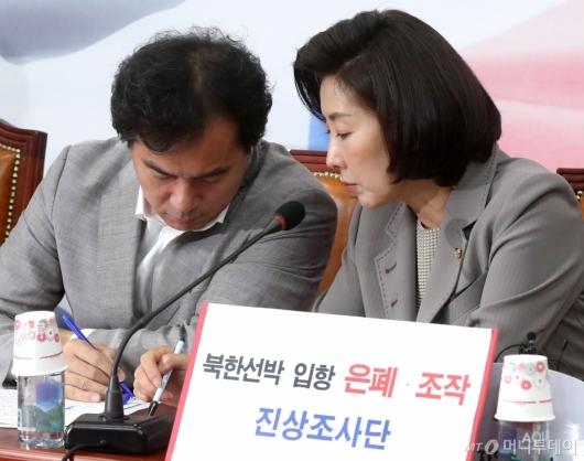 [사진]머리 맞댄 나경원-김영우