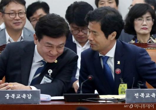 [사진]이야기 나누는 전북-충북교육감