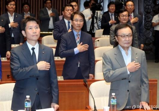 [사진]더불어민주당 의원총회 국민의례