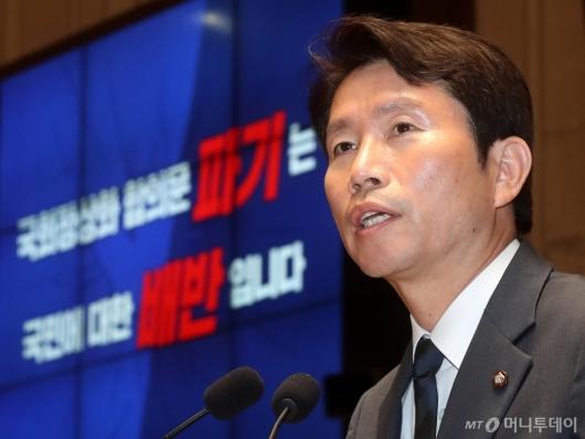 [사진]의원총회 발언하는 이인영