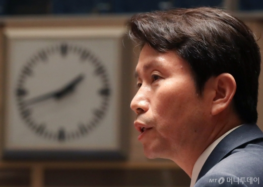 [사진]국회정상화 남은 시간은?