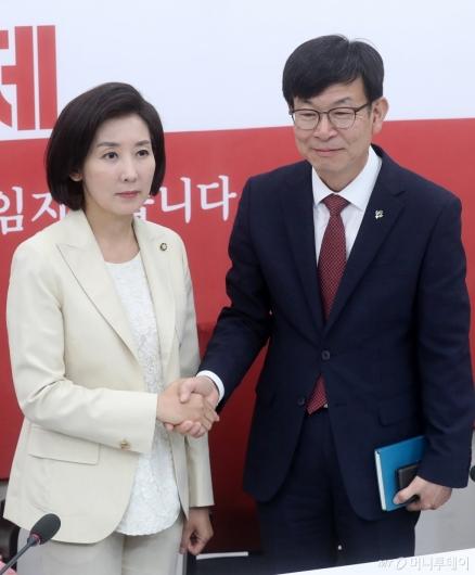 [사진]김상조 자유한국당 예방