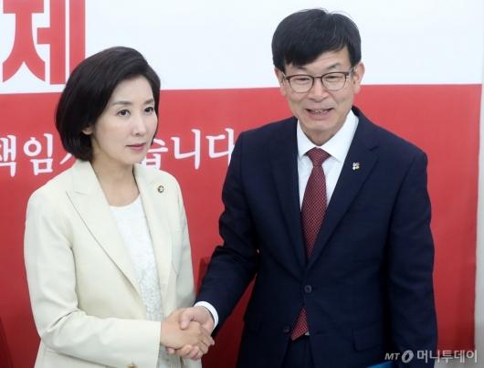 [사진]김상조, 국회 찾아 나경원 예방