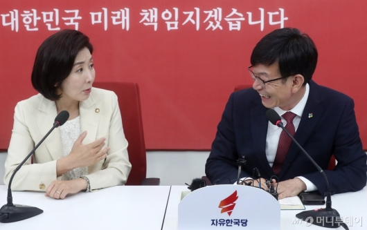 [사진]나경원, 김상조와의 면담