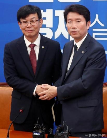 [사진]김상조 더불어민주당 예방