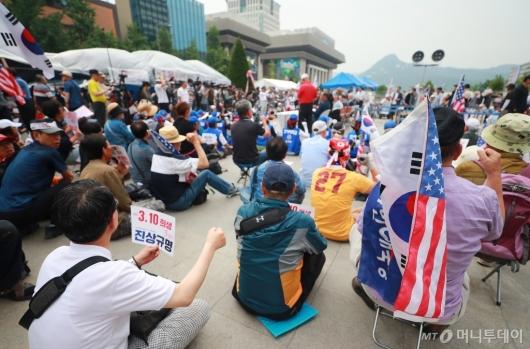 [사진]우리공화당 '철거 대신 집회'