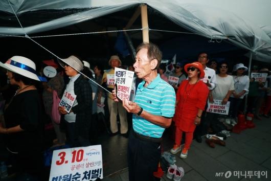 [사진]우리공화당 농성천막 행정대집행 앞두고 지지자 결집