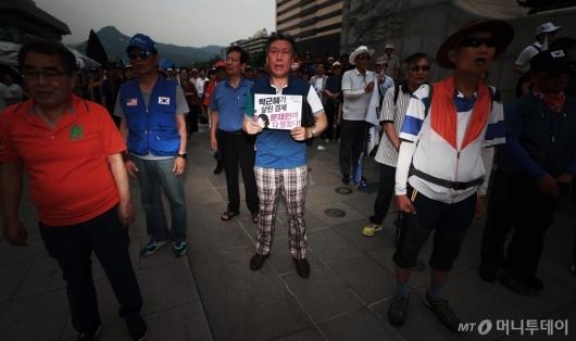 [사진]우리공화당 천막 행정대집행 앞두고 총동원령