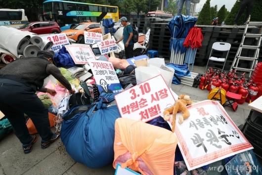[사진]광화문광장서 이동 위해 짐 옮기는 우리공화당 당원들