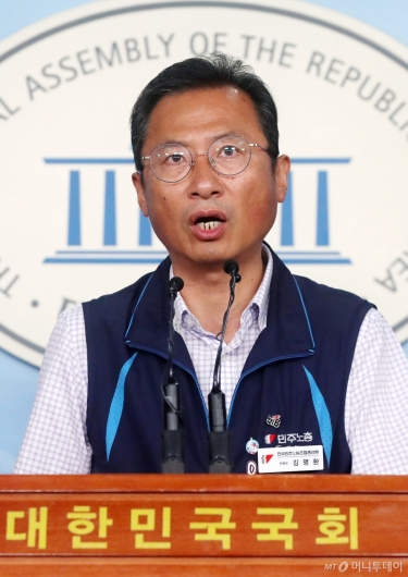 [사진]기자회견하는 김명환 위원장